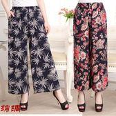 中老年女夏褲 民族風媽媽裝 中年大尺碼印花薄款綿綢闊腿褲 超值價