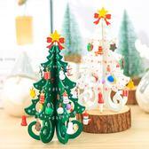 聖誕裝飾 花薇 聖誕節聖誕樹 裝飾用品桌面擺件平安夜公司活動裝飾道具DIYT 聖誕交換禮物
