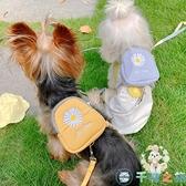 狗狗外出自背包 帶牽引繩 小型犬約克夏胸背式遛狗繩貓咪背包牽引【千尋之旅】
