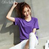 紫色T恤女短袖寬鬆韓版圓領純棉純色上衣莫代爾休閒體恤「Chic七色堇」