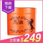 日本 全效保濕修護馬油霜(270g)【小三美日】$269