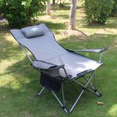 戶外摺疊椅釣魚椅