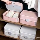 收納盒套裝塑料家用帶蓋子文胸盒內衣內褲襪子旅行裝衣櫃收納神器 【全館免運】
