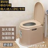 老人坐便器孕婦行動馬桶老年人坐便椅成人便攜家用塑料大便椅防臭 聖誕節免運