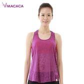 【MACACA】微風晨光燒花罩衫- AXA1112(紫) (瑜伽/韻律/休閒)