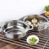 電磁爐可用28cm三層加厚蒸鍋不銹鋼湯鍋兩用三層蒸格蒸籠蒸屜鍋yi【販衣小築】