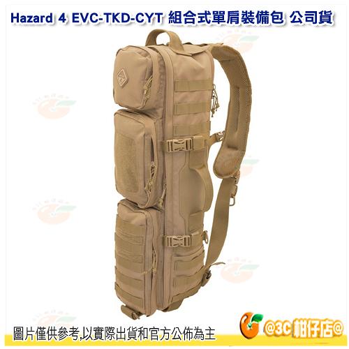 @3C柑仔店@ Hazard 4 EVC-TKD-CYT 組合式單肩裝備包 公司貨 斜背包 單肩包 狼棕色
