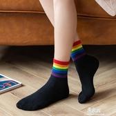 襪子高腰襪子女中筒襪春秋薄款日系網紅ins潮街頭長筒襪女秋冬彩虹襪易家樂小鋪