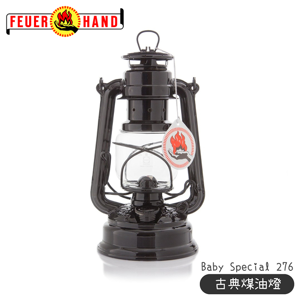 【FEUERHAND 德國 火手 Baby Special 276 古典煤油燈《黑》】276-SCHWARZ/工業風裝飾/氣氛