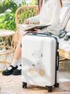 密碼箱學生專用女潮男拉桿箱旅行箱20寸萬向輪行李箱可愛日系少女 樂活生活館