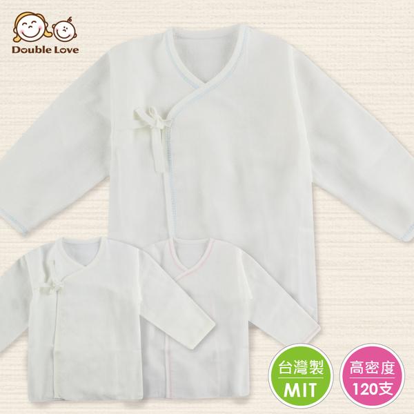 台灣製DODOE超柔棉紗布衣 最高120支線 新生兒紗布肚衣 新生兒服 寶寶內衣【GA0013】