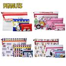 【日本正版】史努比 收納包 三件組 收納袋 卡片包 零錢包 Snoopy PEANUTS 008530 008554 008561 008578