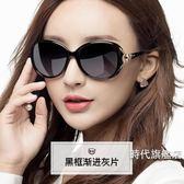 太陽鏡女士潮新品明星正韓墨鏡防紫外線偏光眼鏡2018圓臉眼睛(一件免運)
