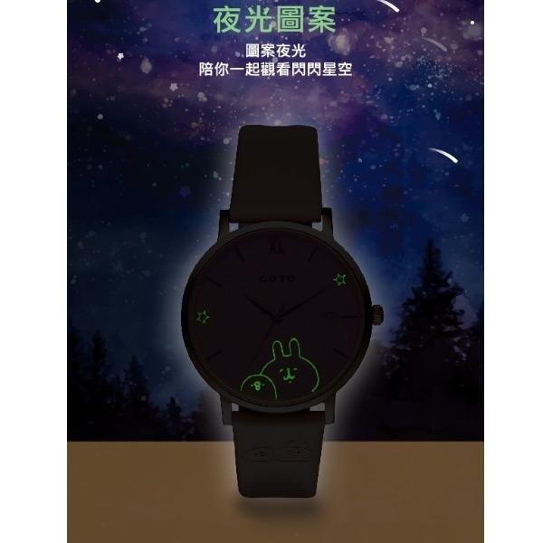 GOTO 羅馬 星星 卡娜赫拉的小動物報時生活 女錶 真皮錶帶 學生錶 玫瑰金x藍色 GL0099L-4L-341