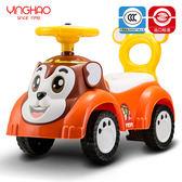 電動車兒童玩具寶寶扭扭車帶音樂兒童滑行學步車四輪車溜溜車1-3歲免運