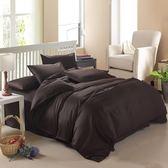 雙人床包組含枕頭套+棉被套+床罩-純棉單色四件套寢具組 12色65i1【時尚巴黎】