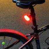 自行車尾燈usb充電激光騎行尾燈夜間山地車led警示燈單車配件·樂享生活館
