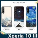 SONY Xperia 10 III 彩繪Q萌保護套 軟殼 卡通塗鴉 超薄防指紋 全包款 矽膠套 手機套 手機殼