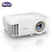 【BenQ 明基】1080P智慧無線會議室投影機 EH600
