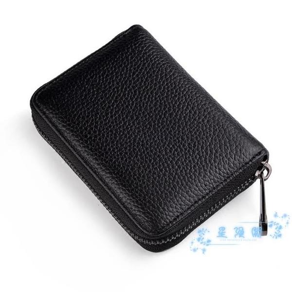 卡包 皮製防消磁防盜刷男士卡包信用卡套卡夾女多卡位證件小卡片包 星隕閣