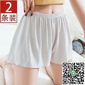 2條裝 安全褲女防走光外穿薄款冰絲寬松大碼短褲居家睡褲打底褲 樂淘淘