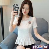 夏季短袖時尚上衣女韓版2020新款修身雪紡衫顯瘦純色百搭T恤小衫 百分百