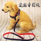 牽引繩狗狗牽引繩項圈金毛泰迪中型小型幼犬遛狗繩子小狗鍊子寵物狗用品
