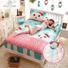 【限時下殺89折】床包 隔尿床單防水床包單件兒童床罩加厚夾棉席夢思保潔墊床墊套罩床套