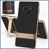 三星 NOTE9 S9 S9 Plus 艾?格斯系列 格紋款 手機殼 支架 軟殼 全包邊 保護殼