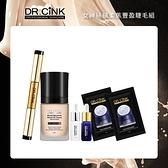 DR.CINK達特聖克 女神絲絨柔焦豐盈睫毛組【BG Shop】睫毛滋養液+CC霜