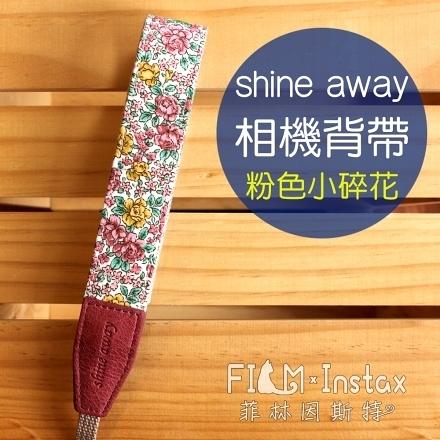 【菲林因斯特】shine away 真皮皮標 麂皮相機背帶 粉紅碎花 NEX-5T A6000 mini8 mini90