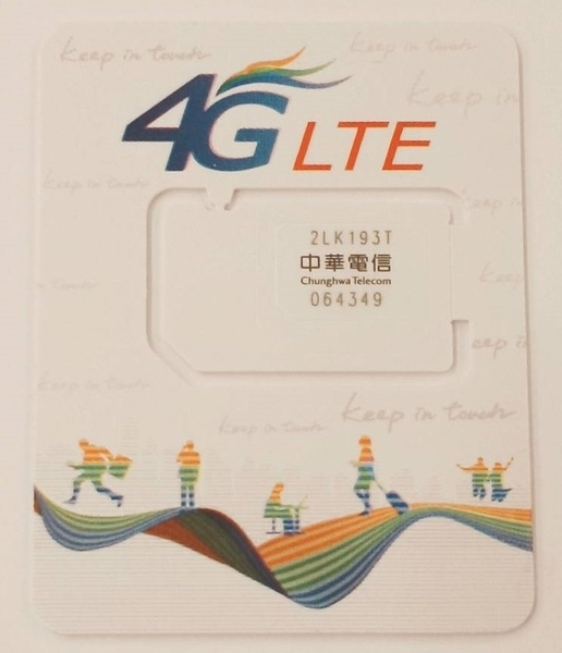【晉吉國際】中華電信 4G上網卡 180天 長期上網卡 不降速 吃到飽