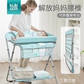 嬰兒床尿布台多功能護理台洗澡台便攜式可折疊收納QM『艾麗花園』