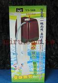【西高地水族坊】魚師傅 37L超靜音揚水馬達YS-560
