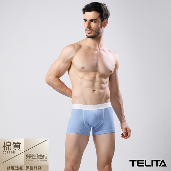 男內褲【TELITA】亞麻色系運動平口褲 四角褲 亞麻藍
