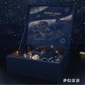 禮盒包裝盒ins風網紅簡約禮品盒創意大號空盒生日禮物盒子男生款 qf33912【夢幻家居】