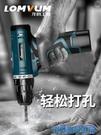 電鑽 12V鋰電鑽充電式手鑽小手槍鑽電鑽多功能家用電動螺絲刀電轉 野外俱樂部