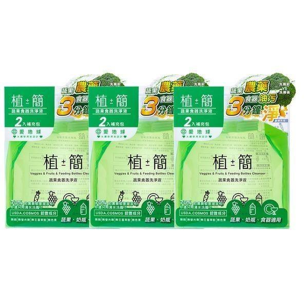 【南紡購物中心】《台塑生醫》植簡 蔬果食器洗淨液補充包300g(2包入)*3組