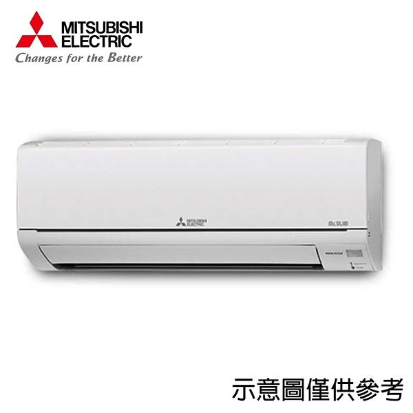 【MITSUBISHI 三菱】3-5坪變頻冷專分離式冷氣 MUY-GR28NJ/MSY-GR28NJ