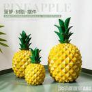 創意菠蘿美式存錢罐家居擺件酒櫃臥室裝飾品小兒童房儲蓄罐擺設 印象家品旗艦店