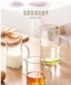 玻璃量杯 帶刻度杯子 廚房家用毫升帶蓋耐高溫透明500ml玻璃量杯 3C公社