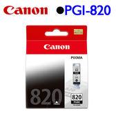 Canon PGI-820BK 原廠墨水匣 (黑)