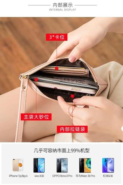 手拿包 磨砂皮長款錢包女2020新款簡約時尚大氣歐美大容量小鹿皮夾錢夾- 歐歐