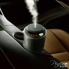 品菲特 Pinfis 精油香氛機 擴香儀 無水香氛 車用香氛機(A601)除臭 抑菌防蟲 清潔液