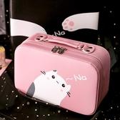化妝包便攜可愛女大容量旅行品收納箱盒INS風超火手提袋日系韓國 沸點奇跡