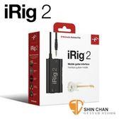 IK原廠 iRig2 接頭界面-電吉他/貝斯效果器界面(義大利製/原廠)蘋果iPhone、iPad、Mac與Android皆可用