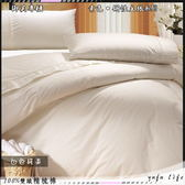 美國棉【薄床包】6*6.2尺『白色純真』/御芙專櫃/素色混搭魅力˙新主張☆*╮