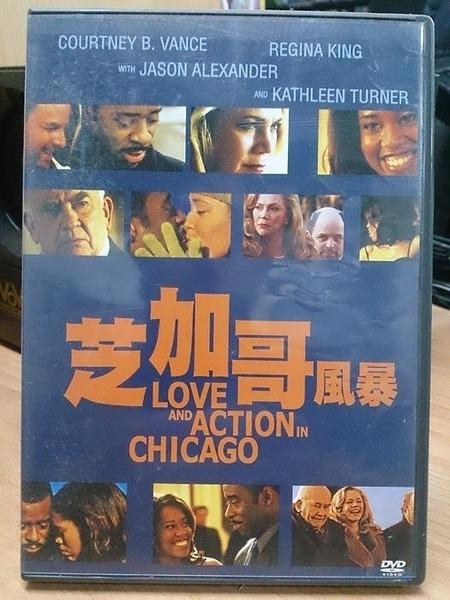 挖寶二手片-Y79-077-正版DVD-電影【芝加哥風暴】-凱薩琳透娜 寇特尼凡斯