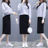 春季新款女套裝心機女神范洋氣質小個子衛衣加裙子時尚兩件套 Mt9049『Pink領袖衣社』