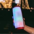 藍牙音響 戶外便攜式藍芽音響 無線藍牙音箱 七彩燈迷你可插卡 電腦手機小音響 超重低音炮